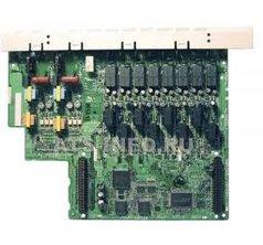 АТС Panasonic KX-TES824 KX-TE82480X